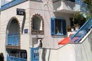 Evi Studios_accommodation_in_Apartment_Cyclades Islands_Naxos_Naxos Chora