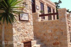 Bright Sun Villas_lowest prices_in_Villa_Dodekanessos Islands_Halki_Halki Chora
