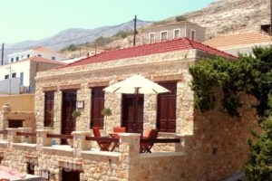 Bright Sun Villas_travel_packages_in_Dodekanessos Islands_Halki_Halki Chora