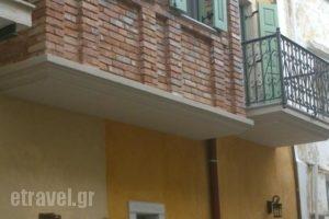 Aroudi Apartments_best deals_Apartment_Aegean Islands_Chios_Chios Rest Areas