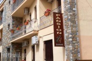 Skianthion_travel_packages_in_Sporades Islands_Skiathos_Skiathoshora