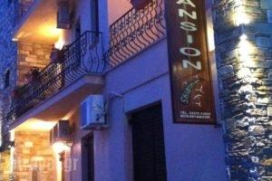 Skianthion_holidays_in_Hotel_Sporades Islands_Skiathos_Skiathoshora