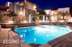 Medluxe Mykonos Adition Villas