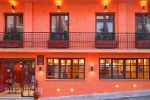 Hotel Leto Delphi_accommodation_in_Hotel_Central Greece_Fokida_Delfi