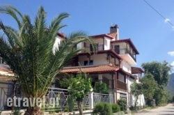 Menis Haus