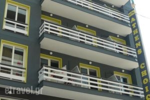 Athens Choice_accommodation_in_Hotel_Central Greece_Attica_Athens