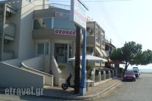 George_accommodation_in_Apartment_Macedonia_Halkidiki_Sarti