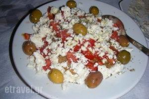 Hellinikon Taverna_food_in_Restaurant___