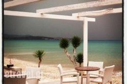 Fuego Beach Bar Restaurant