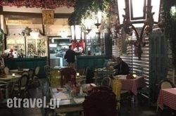 il Padrino Italian Restaurant Chania