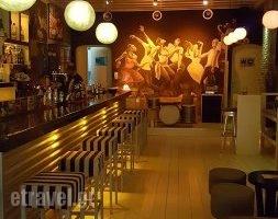 Main Street Cafebar Musico_food_in_Caf? and Bar___Skiathos