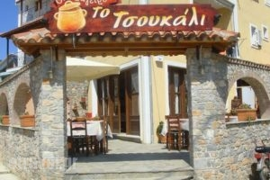 To Tsoukali_food_in_Restaurant___