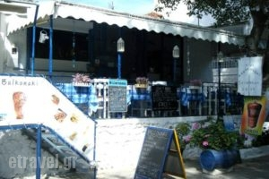 Little Balcony_food_in_Caf? and Bar___Skiathos