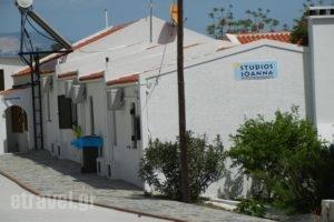 Ioanna_lowest prices_in_Room_Aegean Islands_Samos_MarathoKambos
