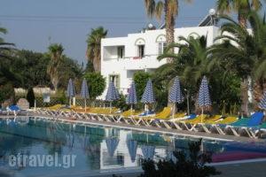 Alexandra Beach_lowest prices_in_Apartment_Dodekanessos Islands_Kos_Kos Chora