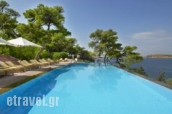 Arion Resort Spa, Astir Palace Beach Athens