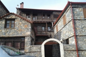 Mouses Guesthouse_lowest prices_in_Apartment_Macedonia_Pella_Agios Athanasios