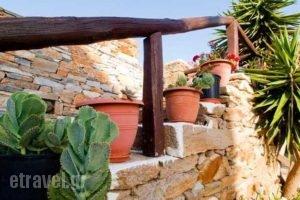 Blue Sky_holidays_in_Hotel_Cyclades Islands_Ios_Ios Chora