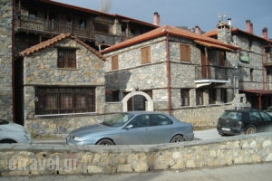 Mouses Guesthouse_accommodation_in_Apartment_Macedonia_Pella_Agios Athanasios