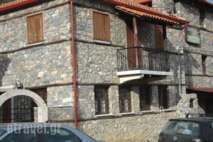 Mouses Guesthouse_holidays_in_Apartment_Macedonia_Pella_Agios Athanasios