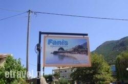 Fanis