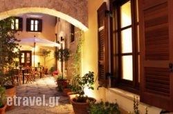 Rodos Niohori Elite Suites Boutique Hotel in Athens, Attica, Central Greece