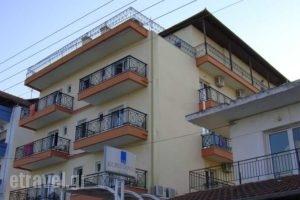 Konstantin_best deals_Hotel_Macedonia_Pieria_Paralia Katerinis