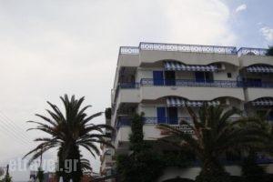 Margarita Sea Side_travel_packages_in_Macedonia_Halkidiki_Kallithea