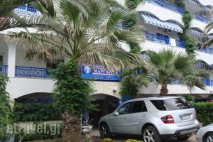 Margarita Sea Side_best prices_in_Hotel_Macedonia_Halkidiki_Kallithea