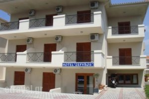 Zefyros_best deals_Apartment_Macedonia_Halkidiki_Siviri