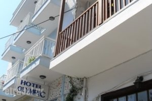 Olympic_travel_packages_in_Macedonia_Halkidiki_Olympiada