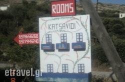 Katsavidis Rooms