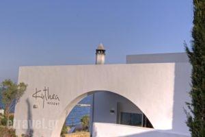 Kythea Resort_best prices_in_Hotel_Piraeus Islands - Trizonia_Kithira_Kithira Chora