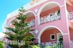 Amoudi Apartments   hollidays