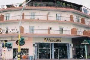 Paris_best prices_in_Hotel_Thraki_Xanthi_Xanthi City