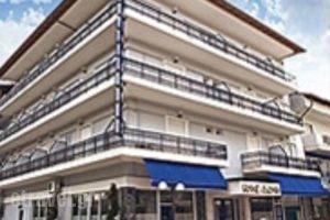 Adonis_accommodation_in_Hotel_Macedonia_Pella_Skidra