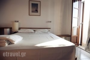Captain's_lowest prices_in_Apartment_Cyclades Islands_Syros_Kini