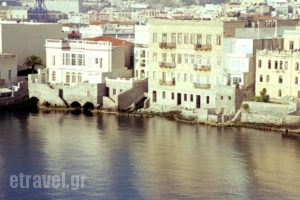 Electra_lowest prices_in_Hotel_Cyclades Islands_Syros_Syrosora