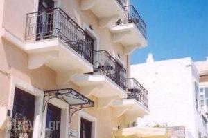 Electra_best deals_Hotel_Cyclades Islands_Syros_Syrosora