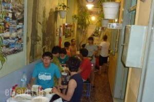 Pagration Youth Hostel_best deals_Hotel_Central Greece_Attica_Athens