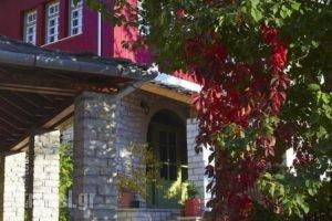 Ameliko_accommodation_in_Hotel_Epirus_Ioannina_Zitsa