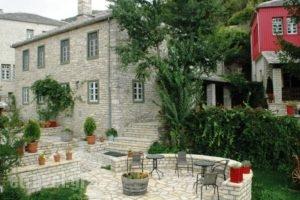 Ameliko_holidays_in_Hotel_Epirus_Ioannina_Zitsa