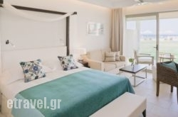 Club Magic Life Candia Maris Imperial ex Movenpick Resort & Thalasso Crete