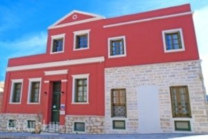 Achilleion_travel_packages_in_Cyclades Islands_Syros_Syrosora