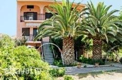 Avra Apartments Lemnos