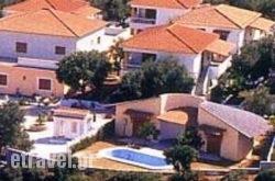 Hiras Village