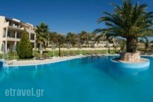 Alkioni_best deals_Hotel_Ionian Islands_Kefalonia_Katelios