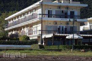 Alma_lowest prices_in_Hotel_Central Greece_Fthiotida_Kamena Vourla