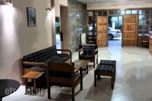 Lakkas_best deals_Hotel_Epirus_Ioannina_Ioannina City
