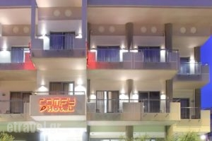 Comfy Boutique Hotel_holidays_in_Hotel_Thessaly_Magnesia_Pilio Area